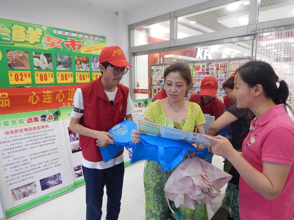 院青年志愿者参与社区禁毒宣传活动